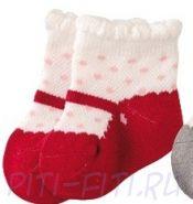 Носочки Балетки красный низ (12 см)