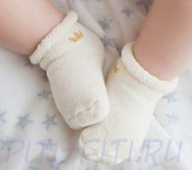 Носочки махровые Корона (бежевые) 10-11 см