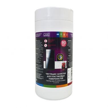 Чистящие салфетки для пластиковых поверхностей CBR CS 0030-80