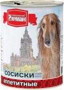 Четвероногий гурман Сосиски «Аппетитные» (340 г)