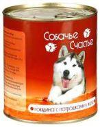 Собачье счастье Говядина с потрошками в желе (750 г)
