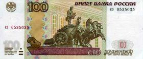 100 рублей 1997 мод. 2004