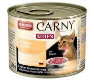 Animonda Carny Kitten Мясной коктейль для котят (200 г)