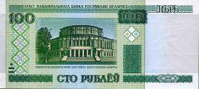 Беларусь 100 рублей 2000
