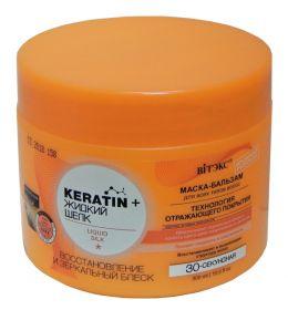 Витекс Keratin+ Жидкий Шелк маска-бальзам восстановление и зеркальный блеск 300мл.