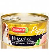 Porcelan 95% мяса Индейка для щенков (325 г)