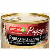 Porcelan 95% мяса Говядина, сердце, печень для щенков (325 г)