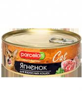 Porcelan 95% мяса Ягненок для кошек (250 г)