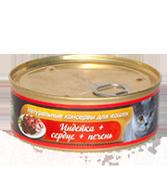 Porcelan Индейка, сердце, печень для кошек (250 г)