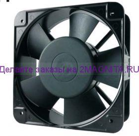 Вентилятор SA1551M2B 220В (150х150х51мм)