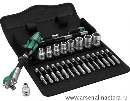 Набор головок и бит с трещоткой  WERA 8100 SA 9 Zyklop Speed 1/4  28 предметов WE-004019