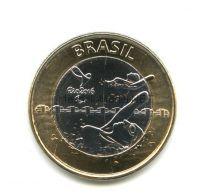 Бразилия 1 реал 2016 Олимпиада в Рио Плаванье Паралимпиада