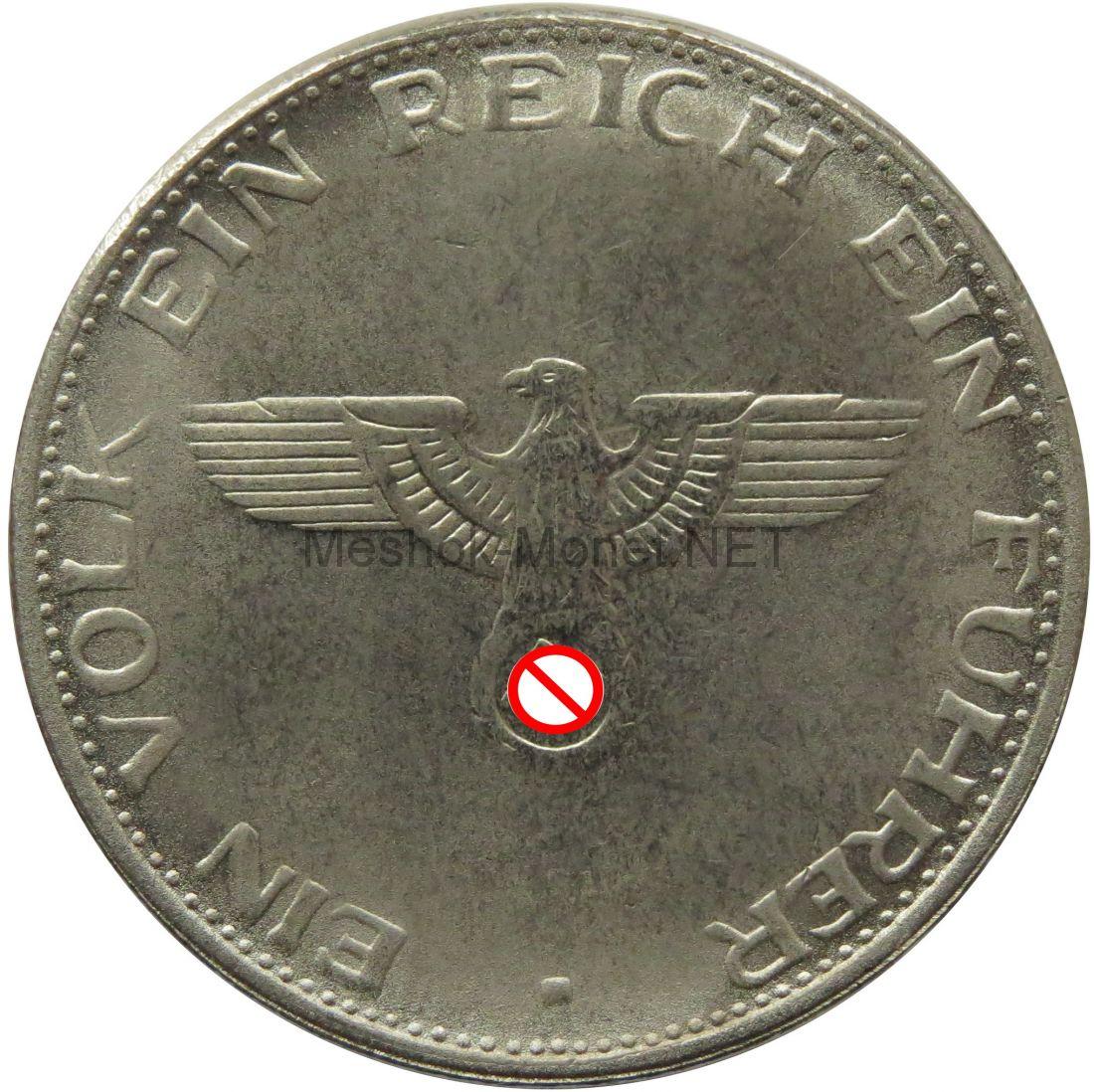Копия Адольф Гитлер 1889 - 1945