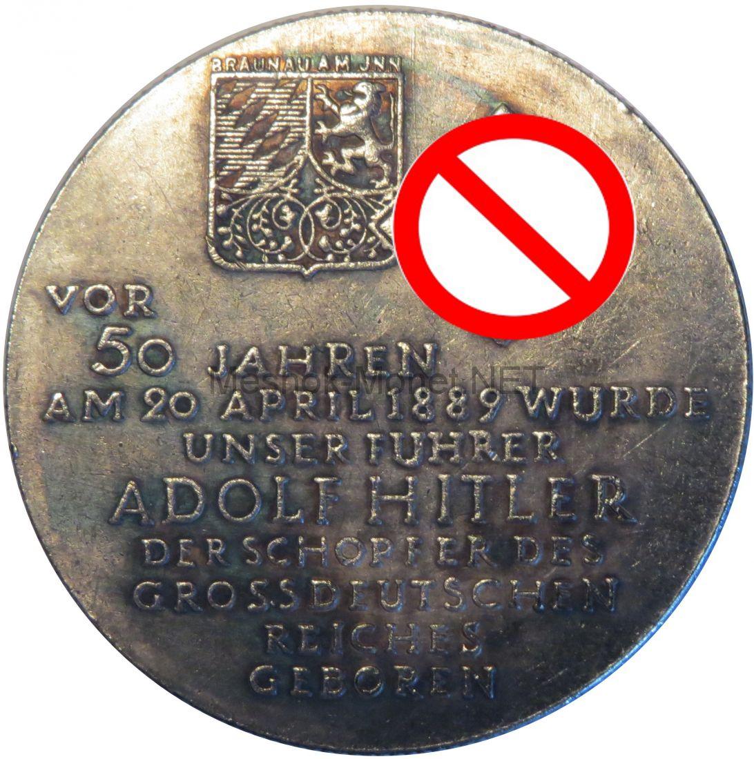 Копия. Юбилейная медаль с портретом Гитлера 1939 год