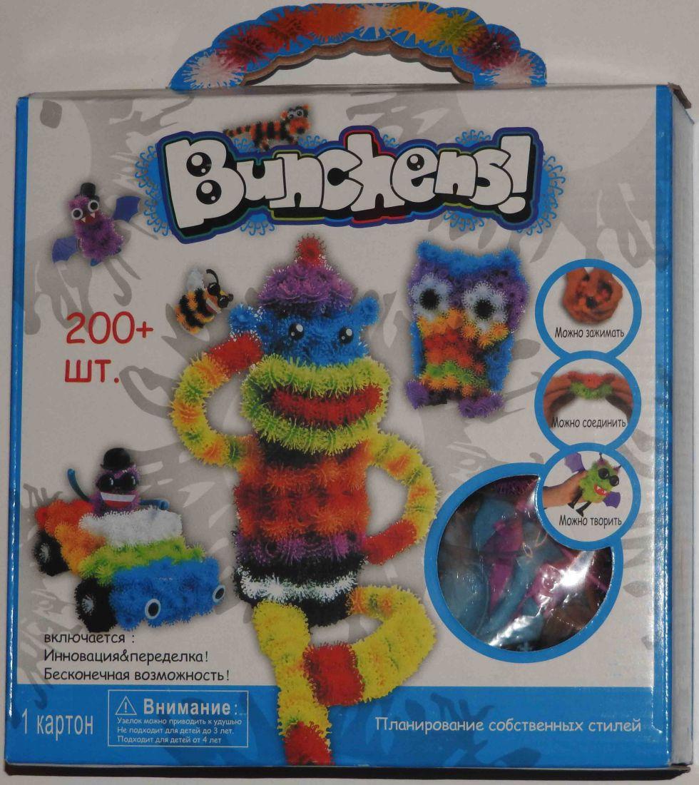 Bunchems MegaPack 200+