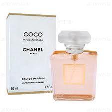 """Парфюмерная вода, Chanel """"Coco Mademoiselle"""", 50 ml (ПОД ЗАКАЗ)"""
