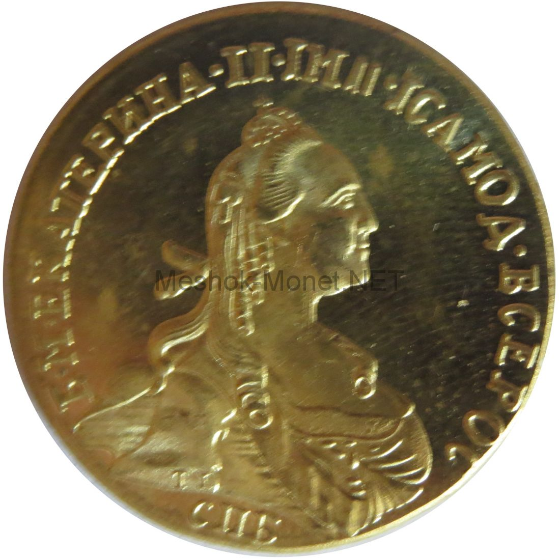 Копия золотого жетона 1766 года Придворная карусель