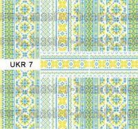 Слайдер-дизайн  UKR 7 (водные наклейки)
