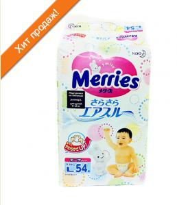 Подгузники Merries L (9-14 кг), 54 шт/уп