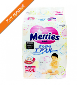 Подгузники Merries M (6-11 кг), 64 шт/уп