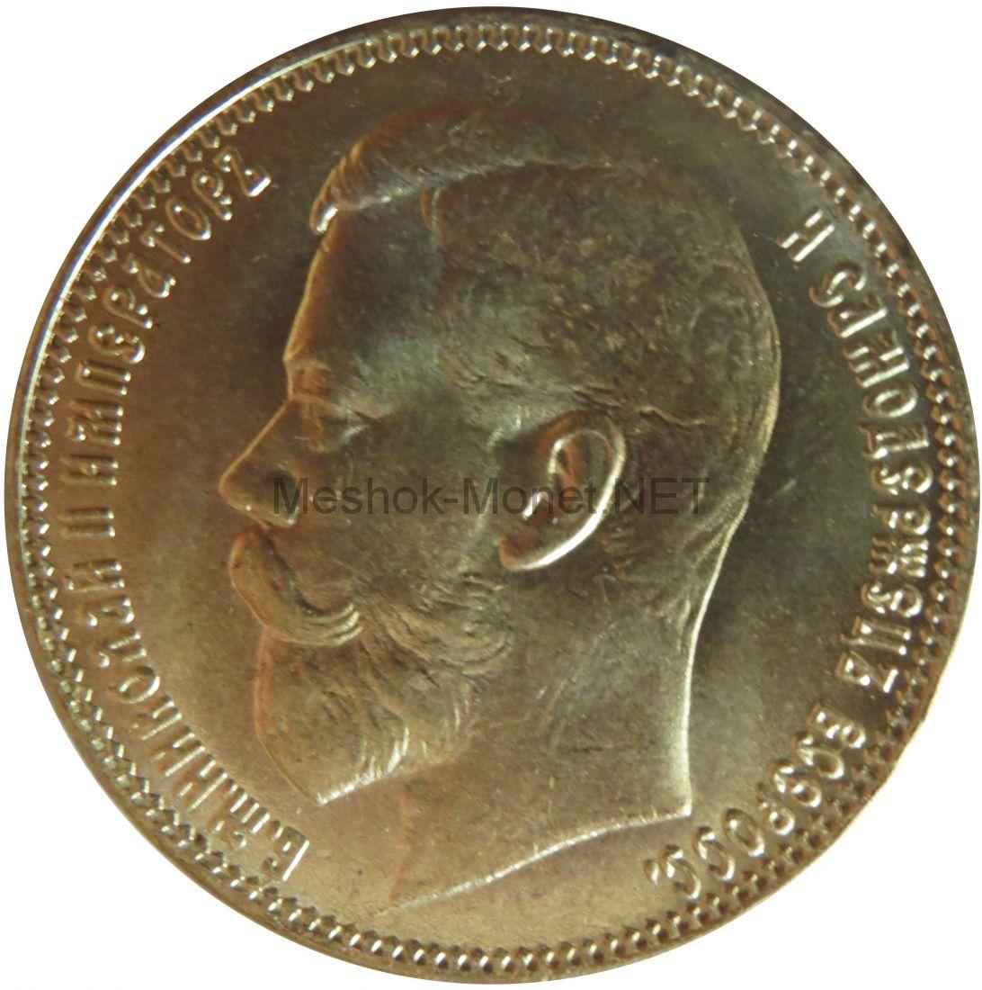 Копия монеты 37 рублей 50 копеек, 100 франков 1902 года Николай 2