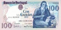 Банкнота Португалия 100 эскудо 1985 год