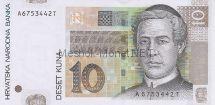 Банкнота Хорватия 10 кун 2012 год
