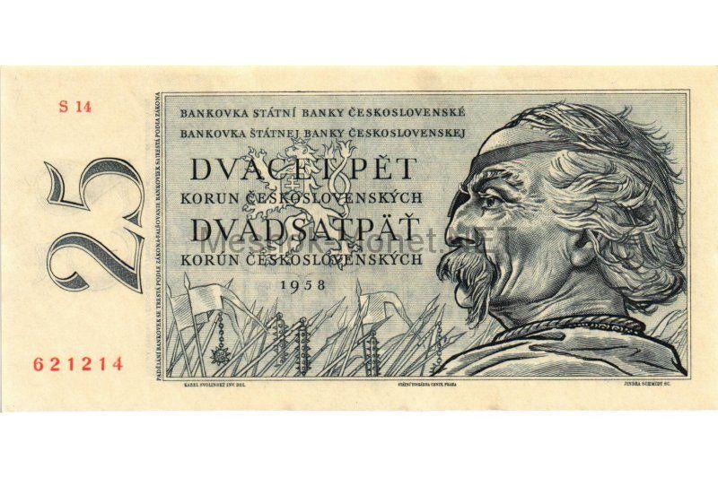 Банкнота Чехословакия 25 крон 1958 г