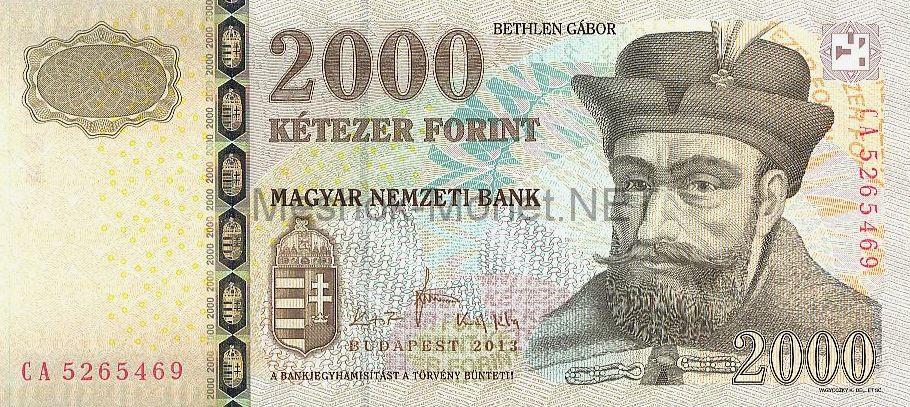 Банкнота Венгрия 2 000 форинтов 2013 год