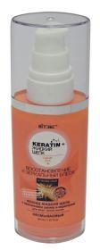 Витекс Keratin+ жидкий шелк Флюид несмываемый восстановление и зеркальный блеск 50мл.