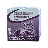 СЕВАвит Витаминизированное лакомство для кастрированных и стерилизованных котов и кошек (60 табл.)