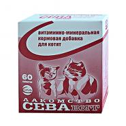 СЕВАвит Витаминизированное лакомство для котят (60 табл.)