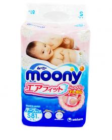 Подгузники Moony S (4-8кг), 81 шт/уп