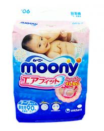Подгузники Moony NB для новорожденных до 5кг, 90 шт/уп  - с вырезом для пупка