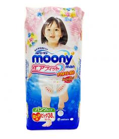 Трусики Moony Big (12-17 кг), 38 шт/уп для девочек