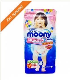 Трусики Moony L (9-14 кг), 44 шт/уп для девочек