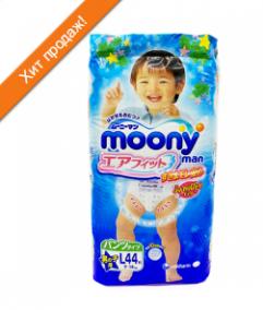Трусики Moony L (9-14 кг), 44 шт/уп для мальчиков