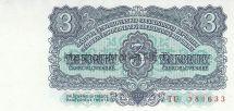 Банкнота Чехословакия 3 кроны 1961 г