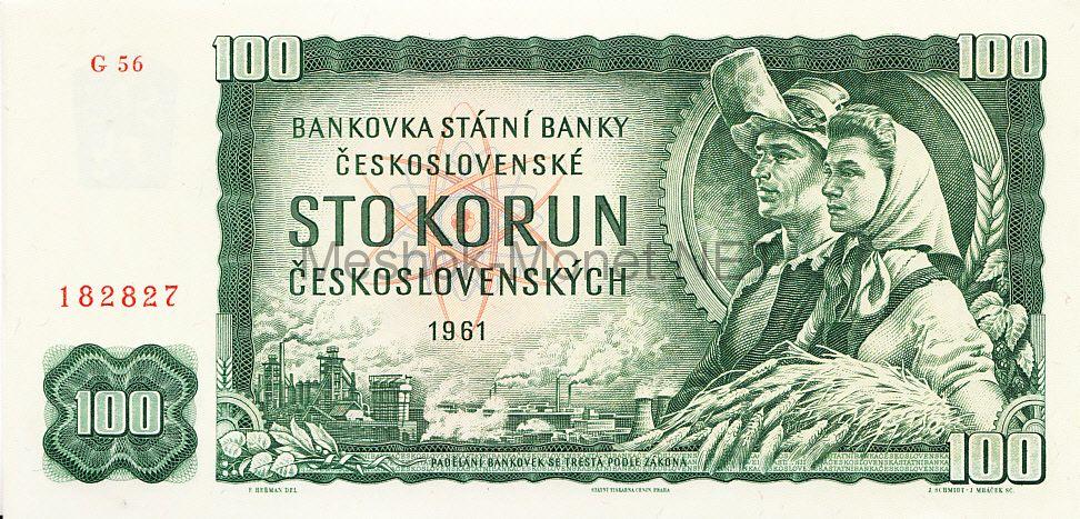 Банкнота Чехословакия 100 крон 1961 г