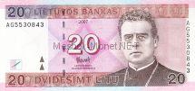 Банкнота Литва 20 лит 2007 год