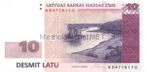 Банкнота Латвия 10 лат 2008 год