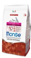 Monge Dog Speciality Line Extra Small Adult Lamb, Rice & Potatoes Корм для собак миниатюрных пород с ягненком, рисом и картофелем (2,5 кг)