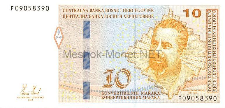 Банкнота Босния и Герцеговина 10 конвертируемых марок 2012 год