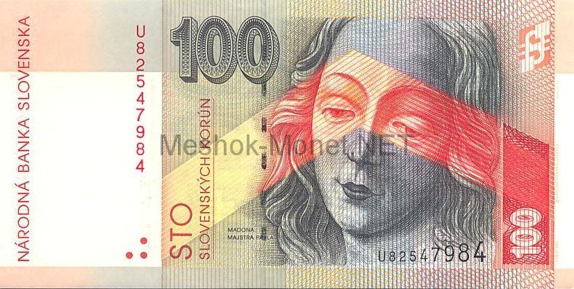 Банкнота Словения 100 толаров 1993 год
