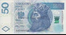 Банкнота Польша 50 злотых 2012 год