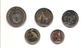 Фауна Набор монет Южный Судан 2016 (5 Монет)