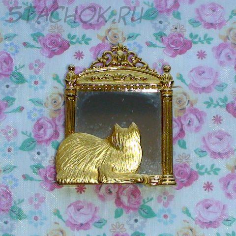 """Брошь """"Кошечка перед зеркалом"""" цвет золота"""