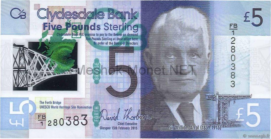 Банкнота Шотландия 5 фунтов стерлингов 2015 г