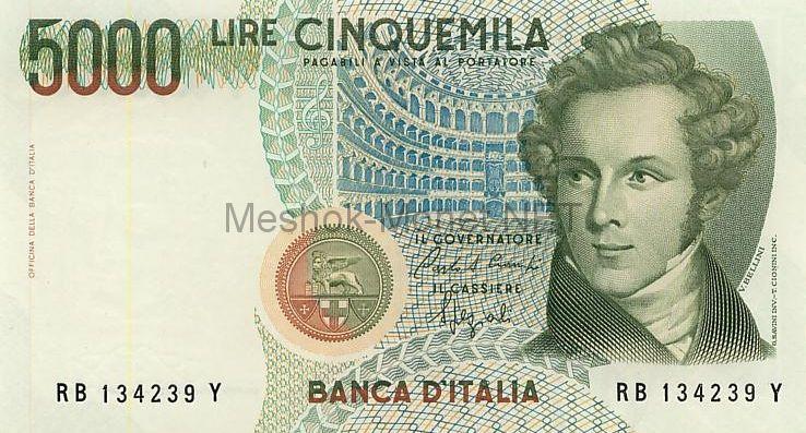 Банкнота Италия 5 000 лир 1985 год