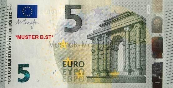 Банкнота Евросоюз 5 евро 2013 г